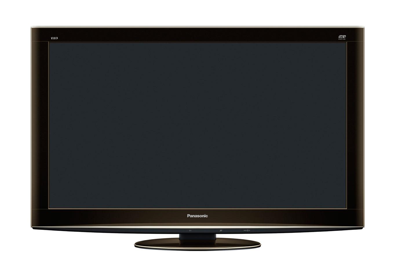 Fernseher Gaming